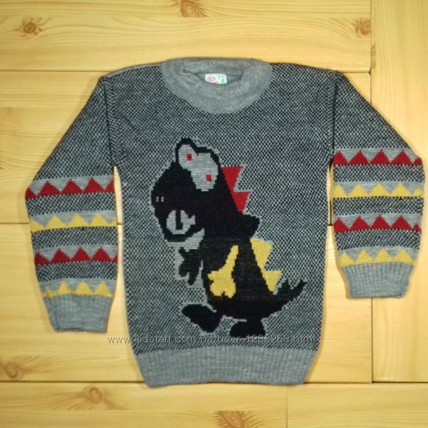 Детский свитер для мальчика Дракон рр. 92-110 Beebaby Бибеби