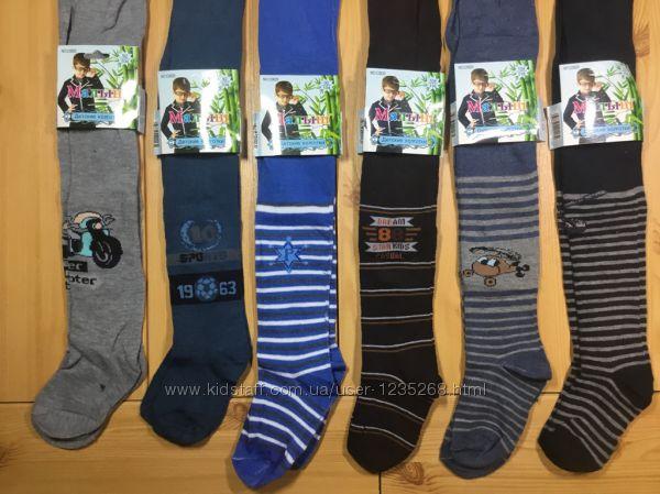 Детские демисезонные колготы 1-9 лет Beebaby