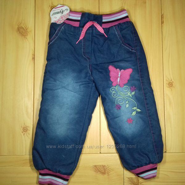 4ffff6711c0027e Детские утепленные джинсы на травке для девочки рр. 86-110 Beebaby Бибеби,  200 грн. Детские джинсы купить Херсон - Kidstaff   №25023737