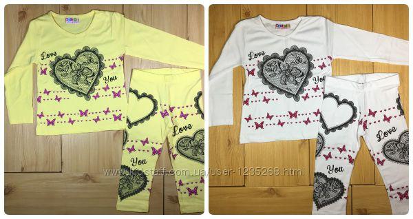 Костюм для девочки Сердце рр. 80-122 2 цвета Beebaby Бибеби