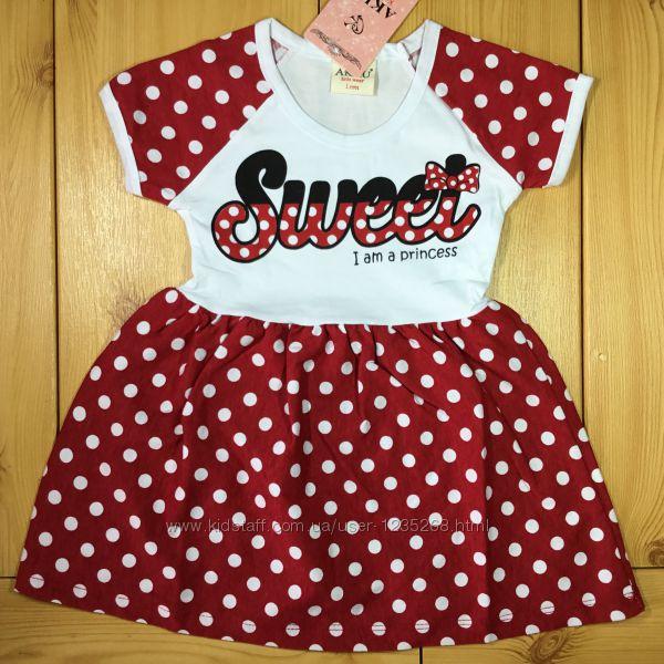 Детский сарафан для девочки Я принцесса Beebaby Бибеби