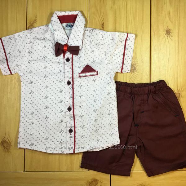 Нарядный костюм рр. 80-110 для мальчика Beebaby Бибеби