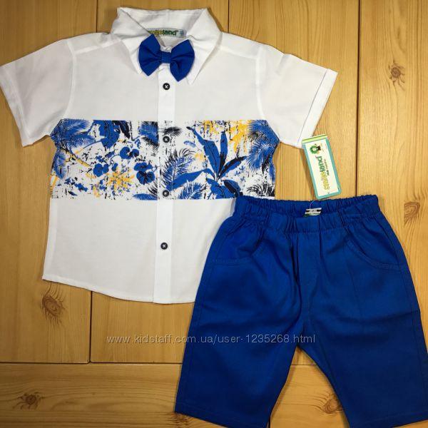 Летний детский нарядный костюм рр. 98-104 на мальчика Beebaby Бибеби