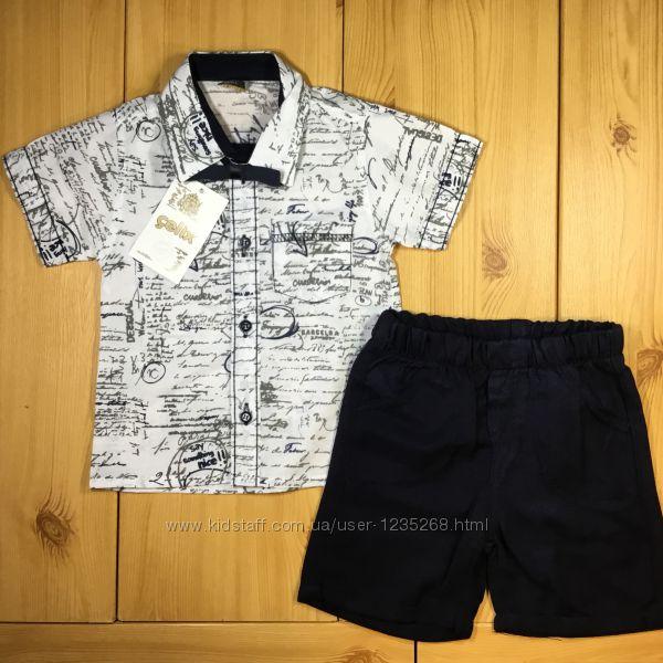 Нарядный костюм рр. 80-104 для мальчика Beebaby Бибеби