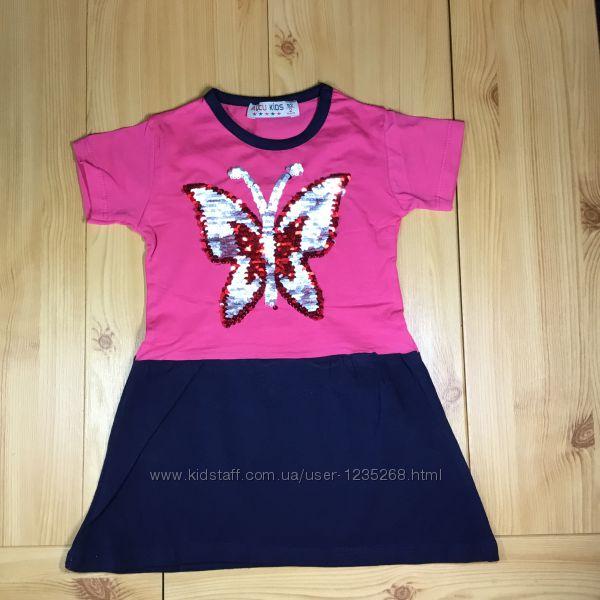 Нарядное платье для девочки Бабочка рр. 92-104 пайетки перевертыши Турция