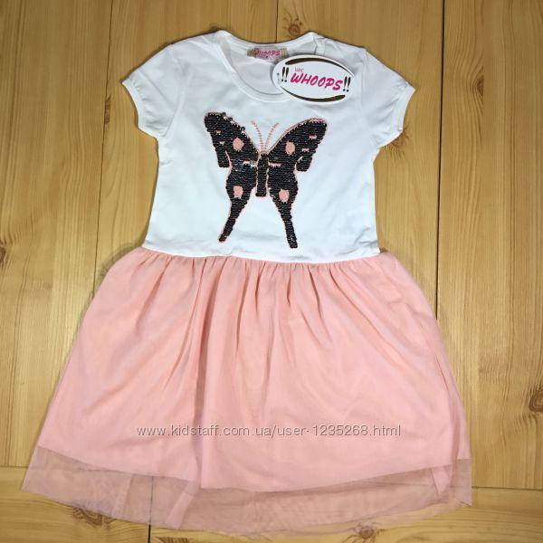 Нарядное платье для девочки Бабочка рр. 92-110 пайетки перевертыши Турция