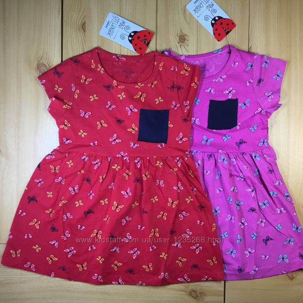 Сарафан для девочки Бабочки рр. 80-110 Beebaby Бибеби