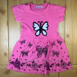 Нарядное платье Бабочка рр. 92-116 пайетки перевертыши турция