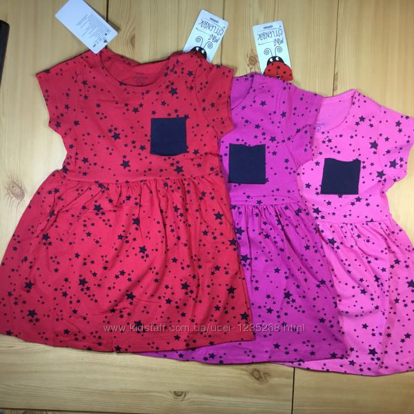 Платье-сарафан для девочки Звезды рр. 80-110 Beebaby Бибеби