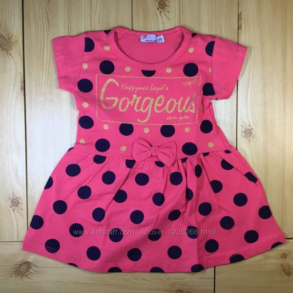 Платье для девочки Горох рр. 80-110 Beebaby Бибеби