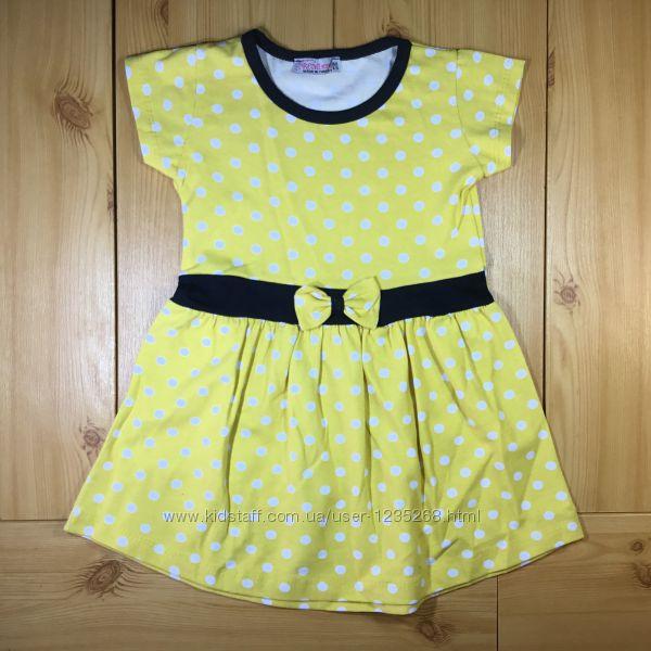 Платье для девочки Горох рр. 92-116 Beebaby Бибеби