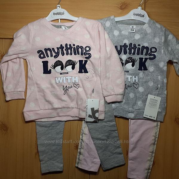 Теплый костюм для девочки рр. 98-116 Beebaby Бибеби
