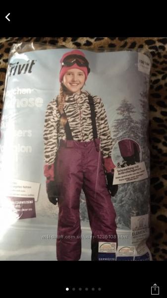 Лыжные немецкие штаны crivit