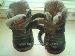 кожаные ботиночки на меху