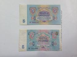 Продам старые советские рубли