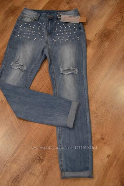 джинсы с жемчугом