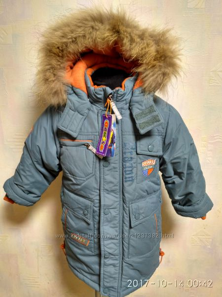 Зимняя куртка-пальто на мальчика ТМ DONILO-размер 104