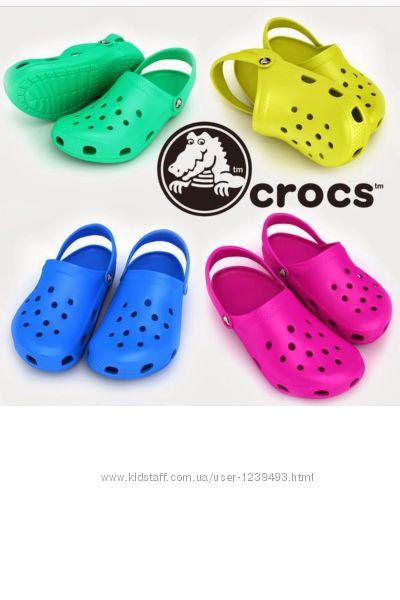 Принимаю заказы с сайта crocs