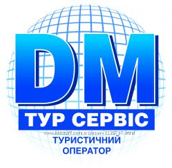 Туристические услуги от Туроператора ДМ-Тур сервис