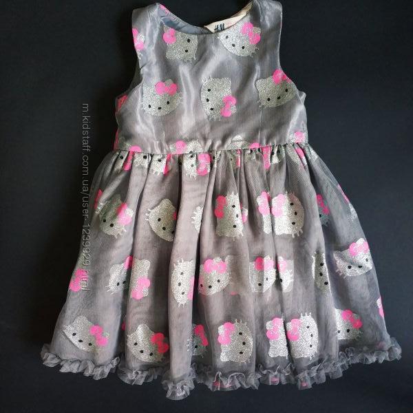 Платье с Kitty H&M 1. 5-2г