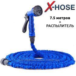 Поливочный шланг Xhose 7. 5 м шланг для полива x-hose