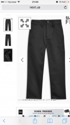 Школьные штаны на парня