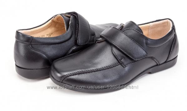 Туфли для мальчика  Arial р. 37- стелька 23, 5 см.