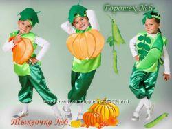 костюмы к осенним праздникам.