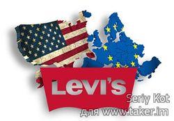 Levis - брендовый магазин для всей семьи