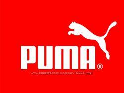 Покупаю PUMA для Вас. Честные условия