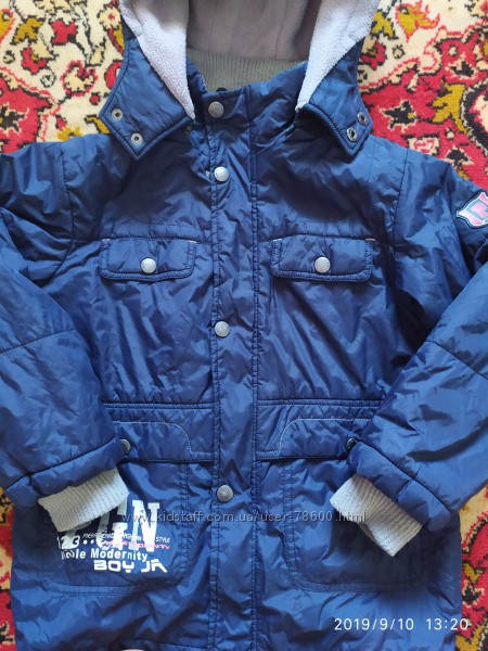 куртка, демисезонная Pierre  Cardin,