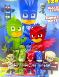 Герои в масках набор героев pjm