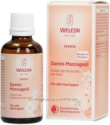 Масло для профилактики разрывов во время родов Weleda Damm-Massage