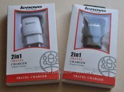 СЗУ  USB Lenovo