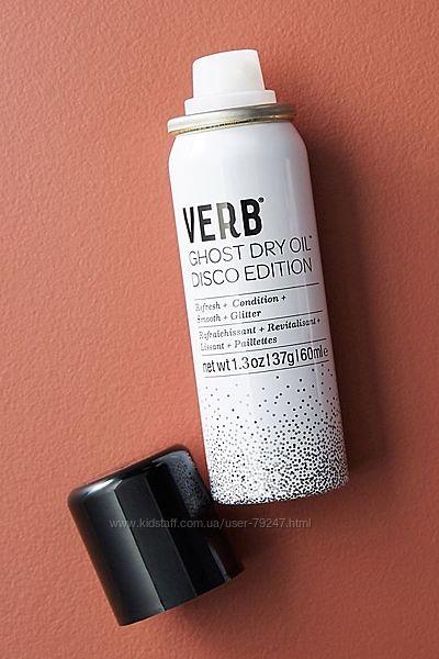Спрей с блестками Verb
