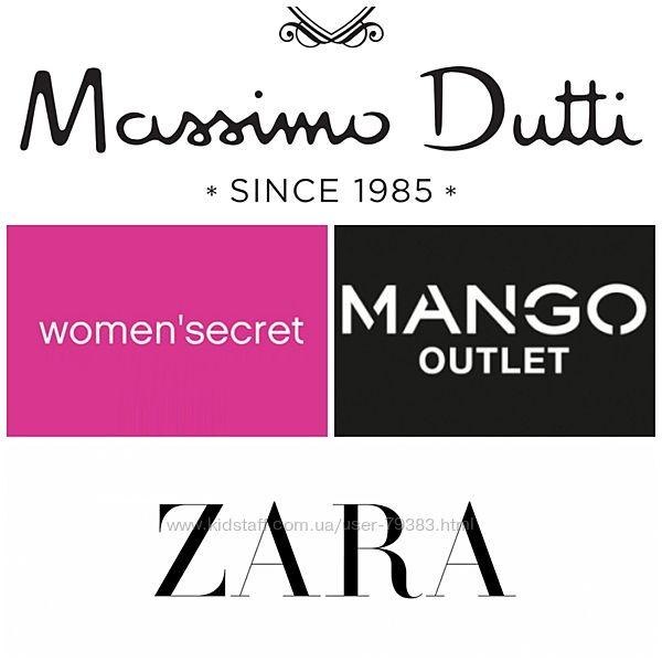 CП Испания выкуп Zara, Mango, Womensecret, Massimodutti