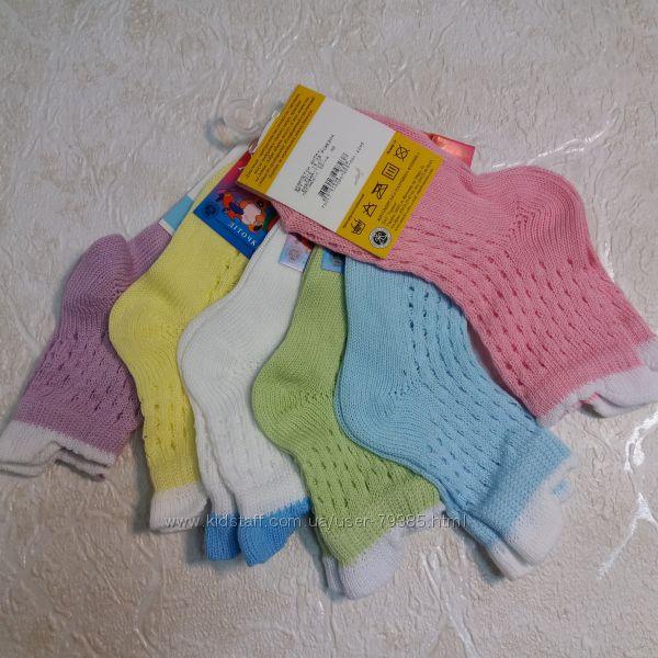 Распродажа. Детские носки размеры 8-14см