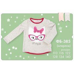 116, 134 Кофточка для девочки Кошка ФБ385 интерлок Бемби