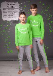 122-164  Пижама детская Релакс  Oven