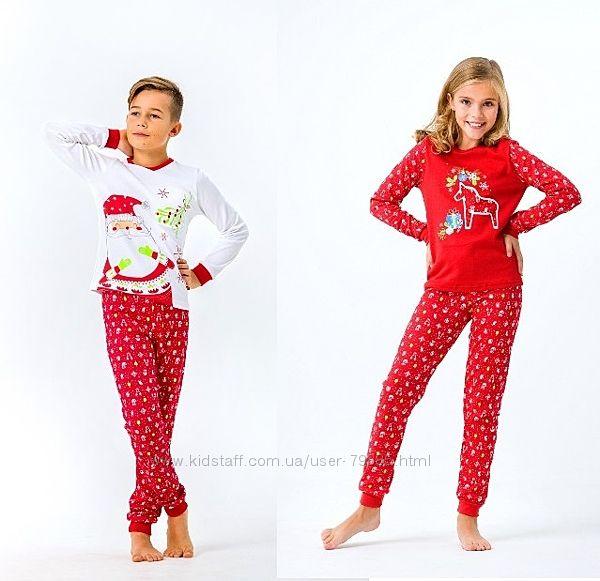 104 Пижама в подарочной упаковке Рождественские истории  Смил