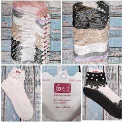 Красивенные носки с бусинками 22-25см