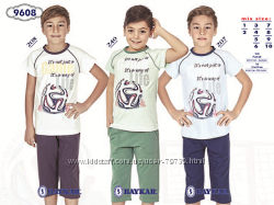 Костюм для мальчика футболка бриджиМЯЧ