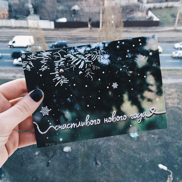 Оригинальные открытки