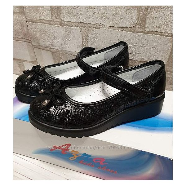 Новые туфельки для школьницы