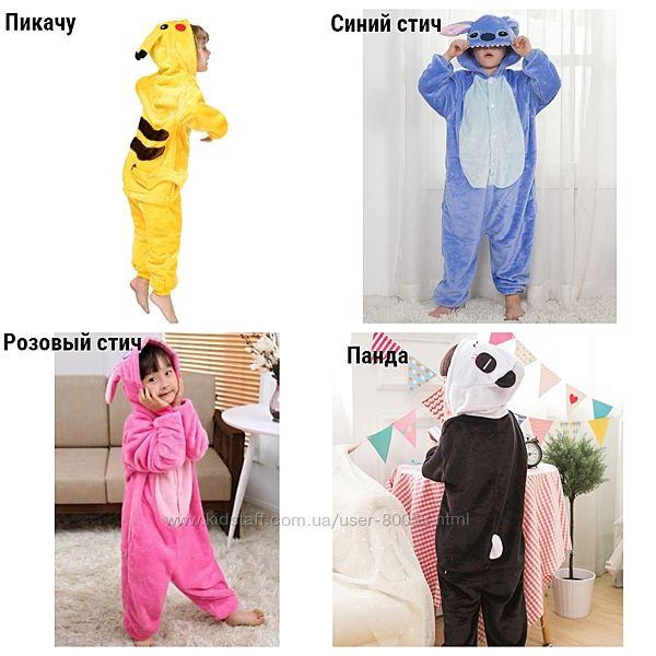 Кигуруми детская пижама домашний костюм единорог стич пикачу панда тоторо