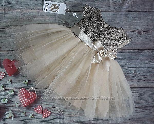 Пишные песочные платья