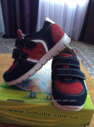 Кросівки-туфлі ортопедичні