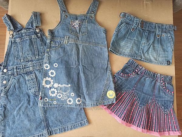 джинсовый пакет вещей на 3-4г