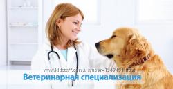 Ветеринарная лаборатория, анализы для животных.