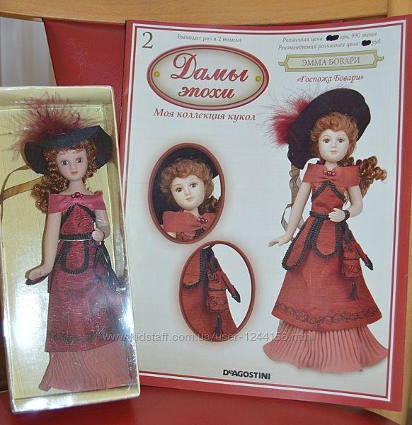 Коллекция фарфорових кукол